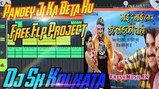 Bhojpuri Song Flp Amp Flm Pandey Ji