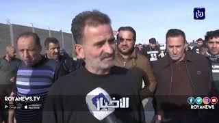 """الافراج عن الموقوفين الذين شملهم """"العفو"""" من جميع مراكز الإصلاح والتأهيل - (5-2-2019)"""
