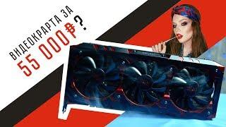 Розпакування відеокарти Vega 64 Red Devil