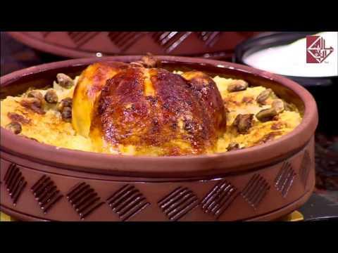 أرز معمر بالدجاج - الشيف أسامة السيد