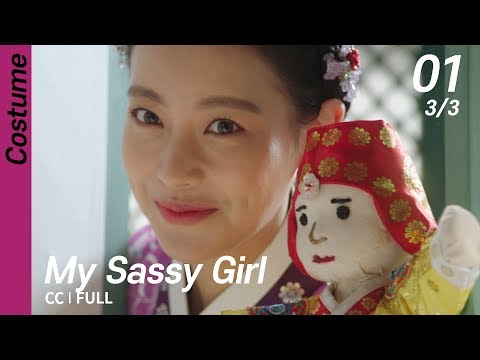 [CC/FULL] My Sassy Girl EP01 (3/3) | 엽기적인그녀