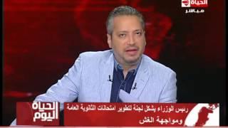 بالفيديو..تامر أمين: «الشربيني» حاطط جناح «برغوت» تحت مكتب رئيس الوزراء