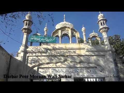 katas raj and kalar kahar darbar short documentary