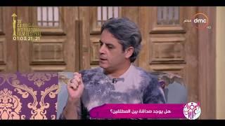 السفيرة عزيزة - د/ كمال حامد
