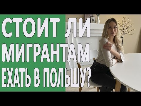 Стоит ли Таджику