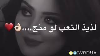 اجمل واقوى شعر غزل عراقي للشاعر علي المنصوري