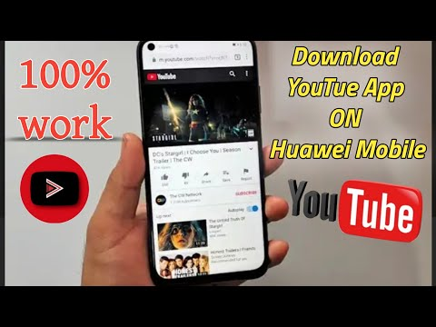How to Download YouTube app on huawei Mobile | Download youtube vanced on huawei mobile.