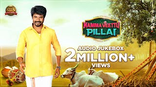 Namma Veettu Pillai - Official Jukebox | Sivakarthikeyan | Sun Pictures | Pandiraj | D.Imman