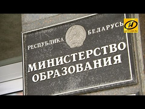 Министерство образования запретило родительским комитетам собирать деньги на нужды детсадов и школ