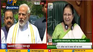 PM Modi Hopes | for Productive Parliament Session | says Willing to Discuss Any Issue