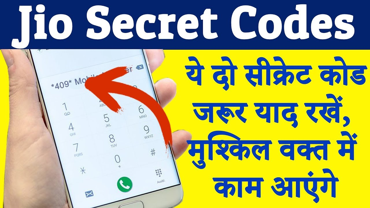 Jio Secret Code: Most Useful USSD Codes For All Users | Jio Call Divert |  Jio USSD Code List
