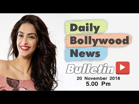 Latest Hindi Entertainment News From Bollywood | Sonam Kapoor | 20 November 2018 | 5:00 PM