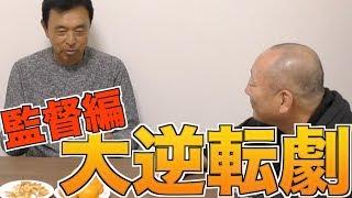 桜坂ちゃんねる登録・高評価 よろしくお願いします。 ヤクルトスワロー...