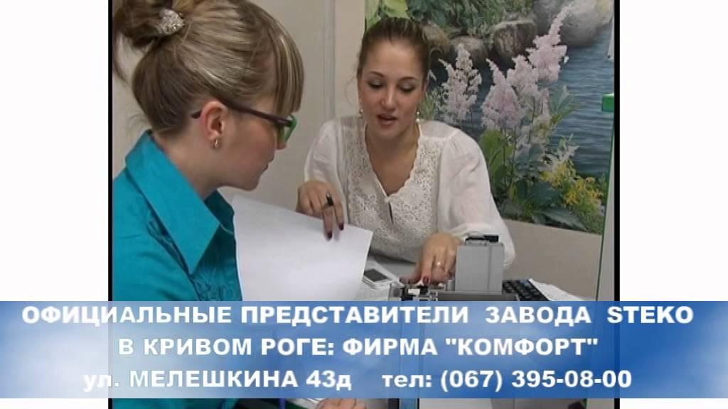 Allbiz ▻ крупнейший b2b рынок украины, договорные цены. Предложения о продаже и покупке оконных профилей не только в украине, но и во всем мире!