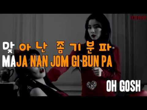 [KARAOKE / INSTRUMENTAL] Red Velvet(레드벨벳) - Peek-A-Boo(피카부) HANGUL & ROM