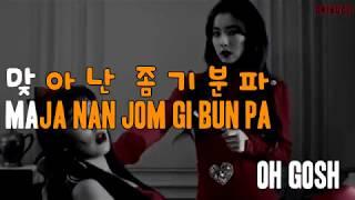 Download Lagu [KARAOKE / INSTRUMENTAL] Red Velvet(레드벨벳) - Peek-A-Boo(피카부) HANGUL & ROM Mp3
