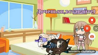 """Мини фильм """"Переезд""""😊"""