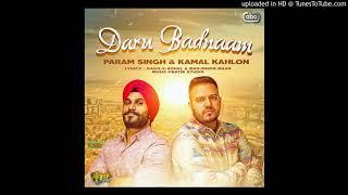 Daru Badnaam - Param n Kamal 320Kbps
