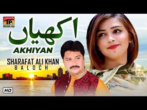 Akhiyan | Sharafat Ali Khan Baloch | Latest Punjabi And Saraiki Song | Thar Production
