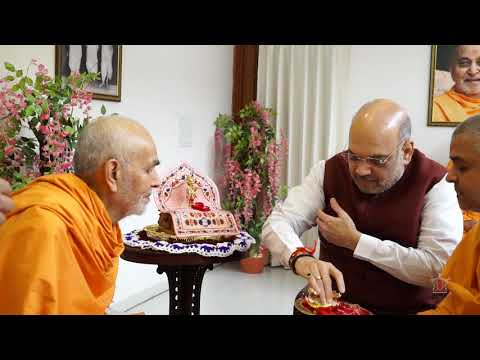 Home Minister Shri Amit Shah Seeks Blessings Of HH Mahant Swami Maharaj, Ahmedabad, India