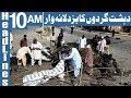 Peshawar Main Aik Aur Bumb Dhamaka - Headlines 10 AM - 24 November 2017 - Aaj News