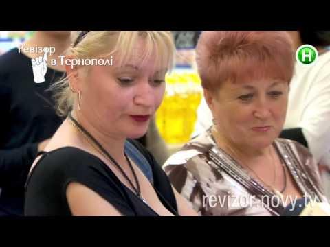 интим знакомства в тернополе