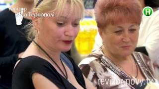 Супермаркет Сильпо - Ревизор в Тернополе - 26.10.2015
