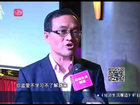 The First Senior Chinese Blockchain Club stablished  in Shenzhen in 19th,March,2018