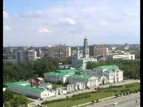 Видео город ТЮМЕНЬ.