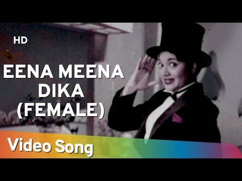 Ina Mina Dika (Female) | Aasha (1957) | Vyjayanthimala | Asha Bhosle Song | C. Ramchandra