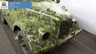 Покраска в камуфляж автомобиля «Газ-69»(Вот такую необычную выполненную работу осуществили специалисты компании «Лодка 44». Есть вопросы? Звони!..., 2016-11-11T12:53:48.000Z)