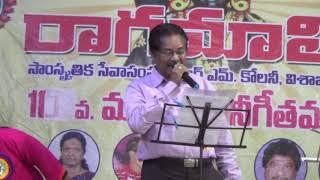 Santhosham sagam balam Song  from Chirunavvutho Movie