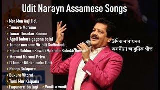 Download lagu Udit Narayan Assamese Songs II উদিত নাৰায়ণৰ অসমীয়া আধুনিক গীত