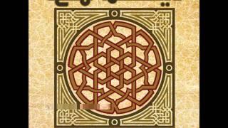 celt islam-presence