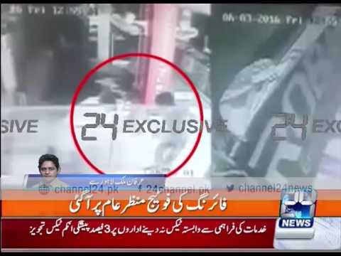 24 Breaking : Lahore , Robber killed in robbery attempt