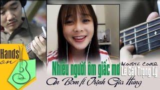 Nhiều người ôm giấc mơ » Lê Cát Trọng Lý ✎ acoustic Cover by An Bom ft Trịnh Gia Hưng