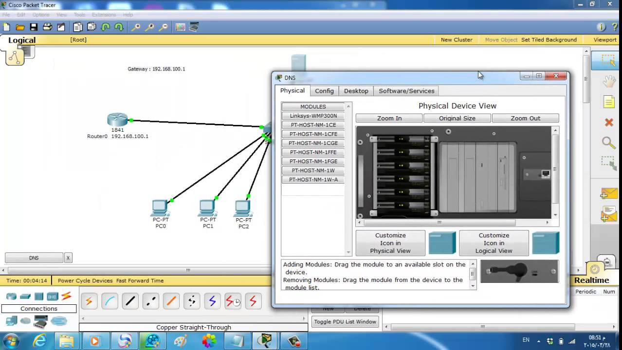 dns error domain name not found packet tracer