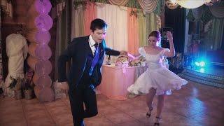 Свадебный танец. Сальса. Казань | Wedding salsa dance
