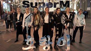 [K-POP IN PUBLIC] SuperM 슈퍼엠 '호랑이(Tiger Inside)' DANCE COVER BY SWEET LIARS 🐯⛩
