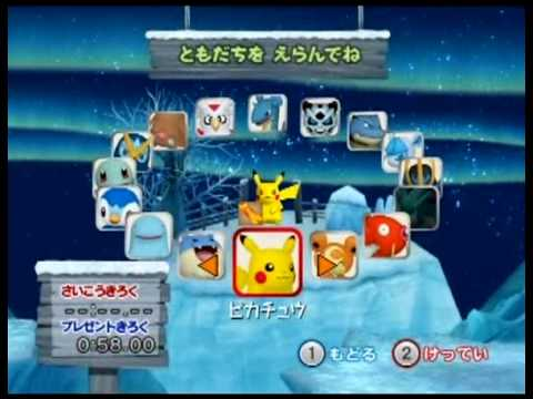 Pok 233 Park Wii Pikachu S Great Adventure Walkthrough Part