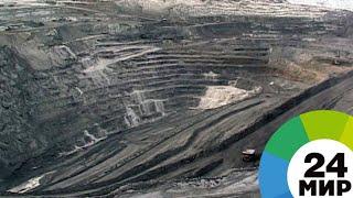 На Урале обрушилась золотодобывающая шахта: погиб рабочий - МИР 24