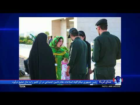 پلیس ایران کتک زدن دختر  را محکوم کرد اما رئیس قوه قضائیه میگوید نباید عقب نشینی کرد