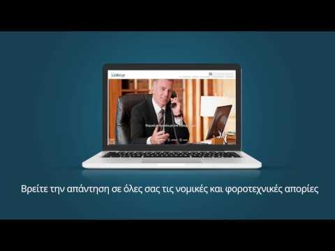 todikio.gr | Απορίες σχετικά με τις ασφαλιστικές καλύψεις;