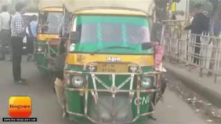 नोएडा में ऑटो चालकों की हड़ताल से थमी रफ्तार II Auto driver goes on strike in Noida