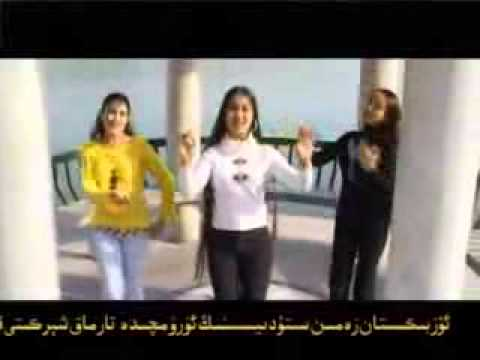 Song of Uyghur Girls from Uzbekistan