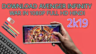 How To Download Avengers Infinity War Full Movie In Hindi Dubbed For Free Full HD 1080p  On Android