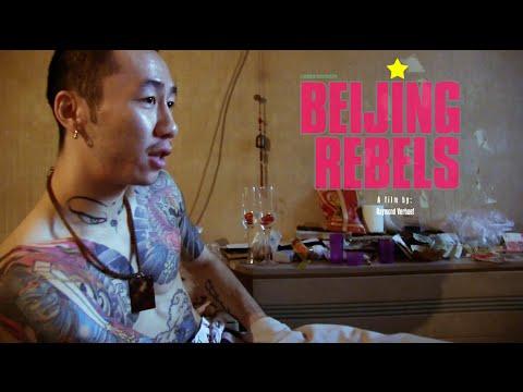 BEIJING REBELS ( 阴三儿 Purple Soul ) TRAILER - Kickstarter Campaign!
