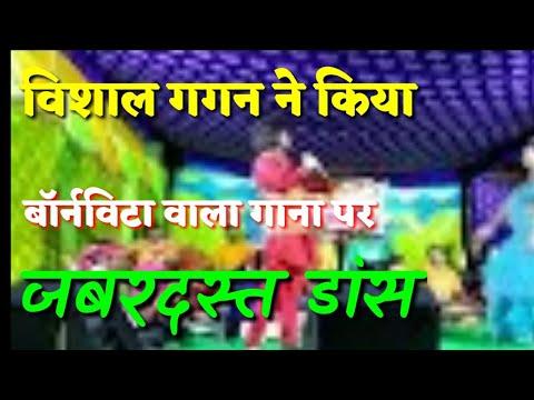 Piyaw A Sangeeta Bornbita पियाव ए संगीता बॉर्नविटा विशाल गगन स्टेज शो