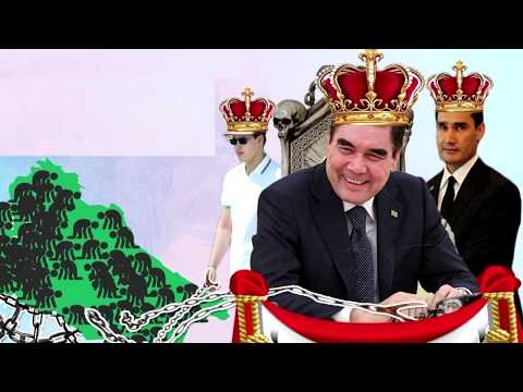 Туркменистан: родня аркадага