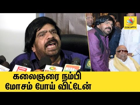 TR Speech : Karunanidhi cheated me for his son | T Rajendar Speech against DMK